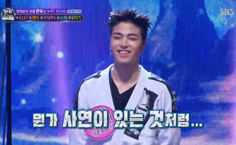 Koo Junhoe Shines on Fantastic Duo2, Trends no 1 on Naver, Instiz, KKT and Twitter