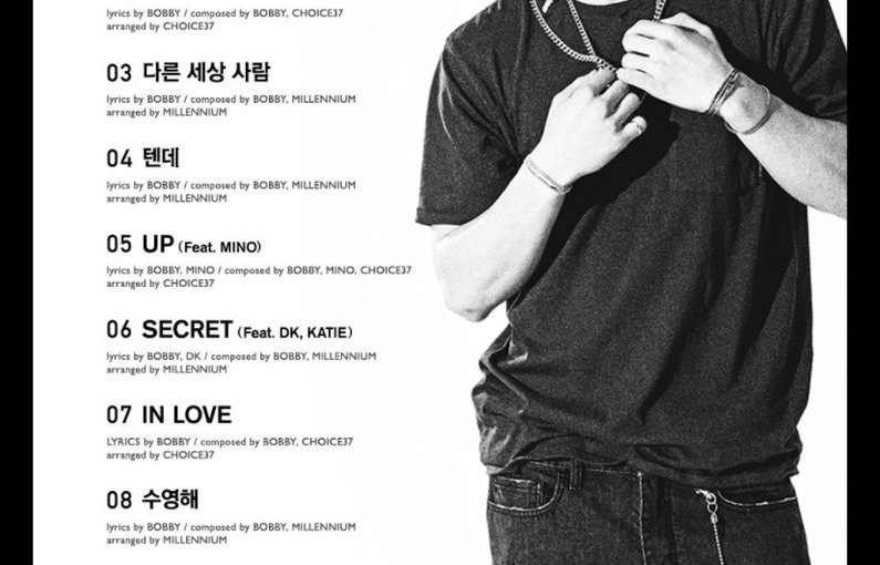 LOVE AND FALL track list revealed