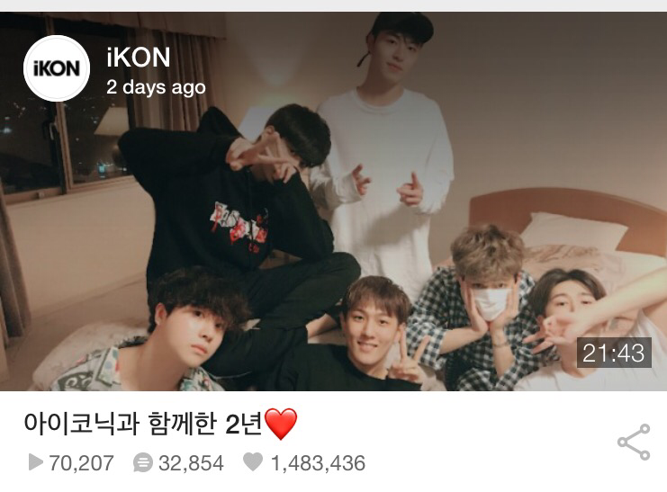 2nd Anniversary Chill and Vlive with iKON