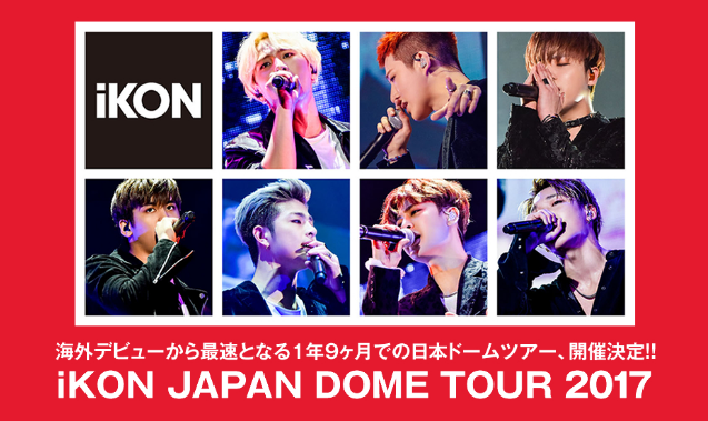 [KiST] iKON Japan Dome Tour 2017 DVD Eng Sub