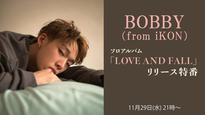[ENG SUB] Bobby Live on Niconico – Love&Fall