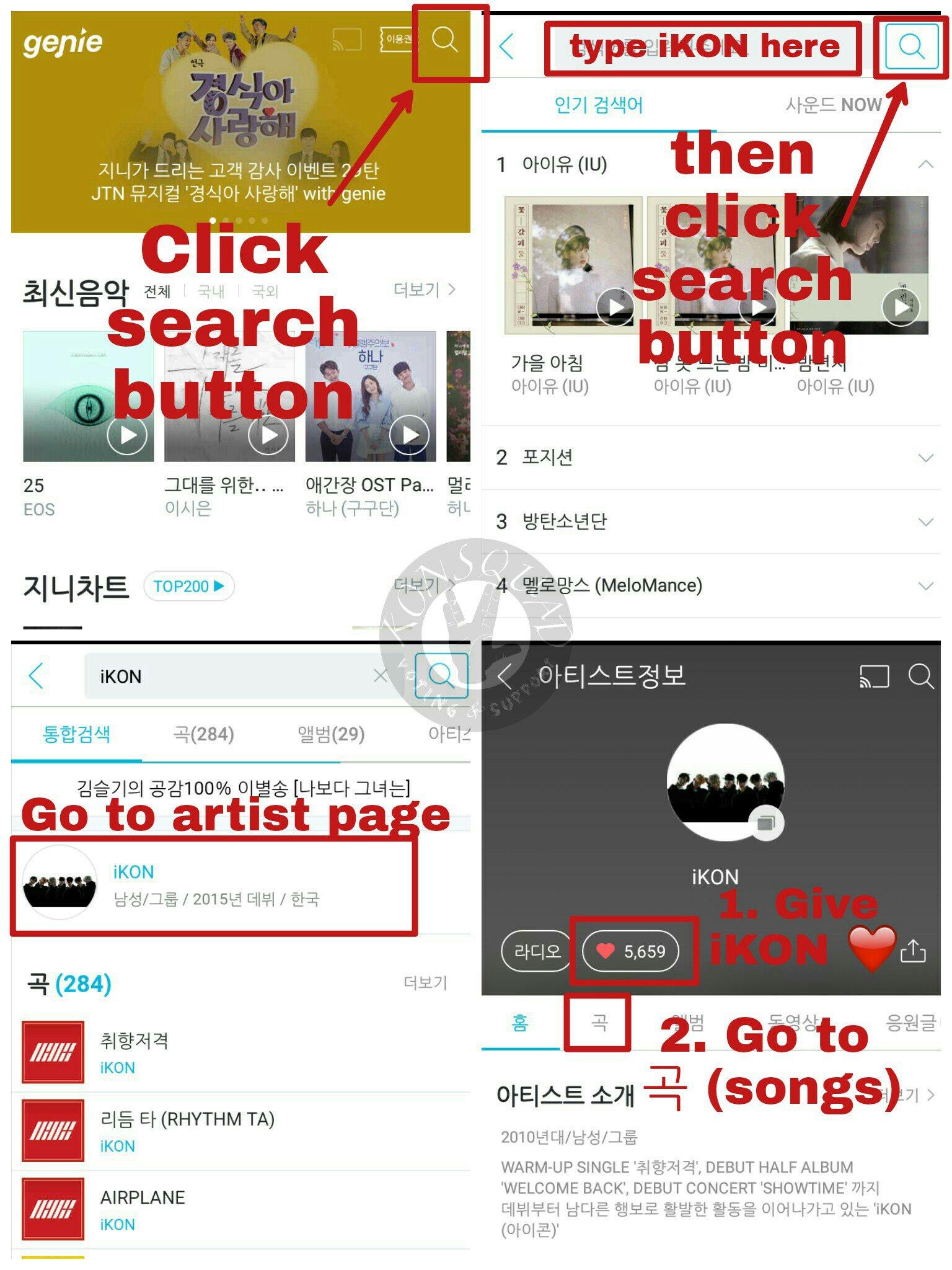 Stream and download tutorial: Genie and Melon – KONY'S ISLAND