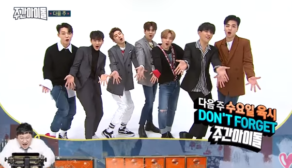 iKON's Weekly Idol appearance to be officially broadcast on February7th!