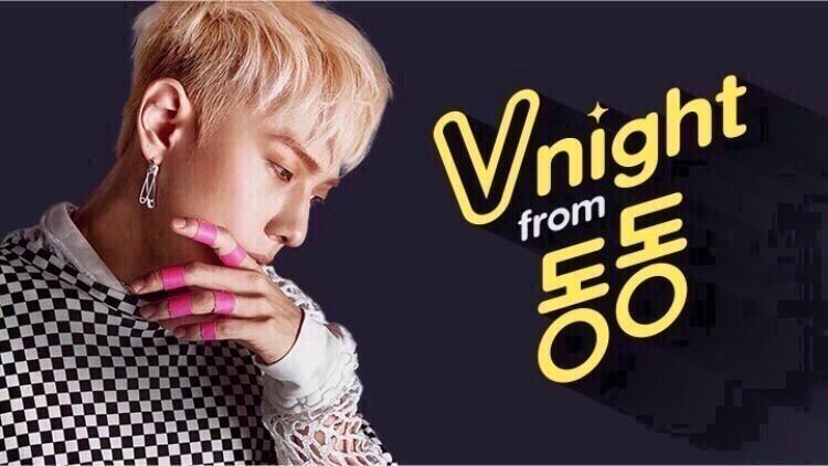 14th Vnight Broadcast!