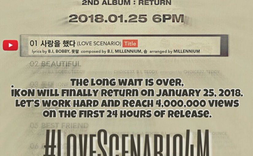 Love Scenario MV – KONY'S ISLAND