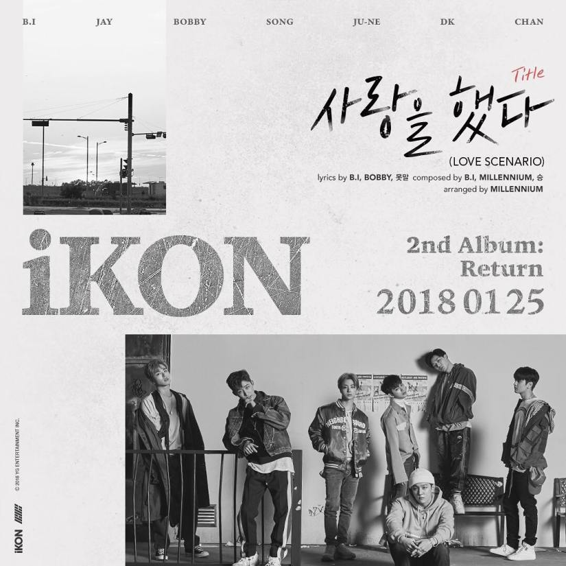 Love Scenario – iKON's new title track revealed at last!