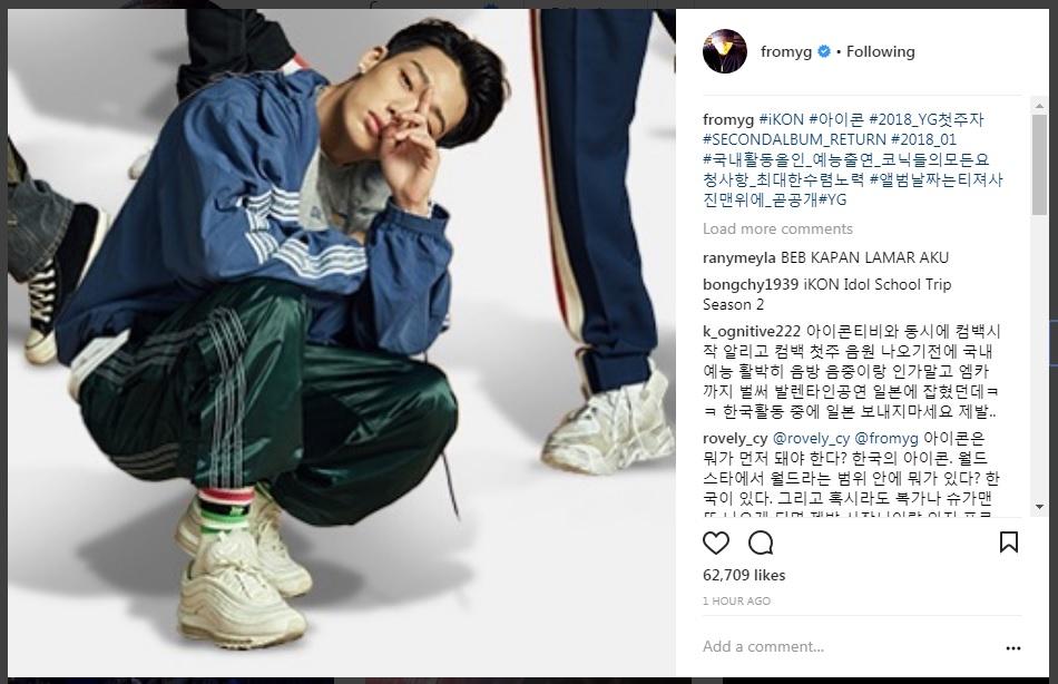 idiot YG