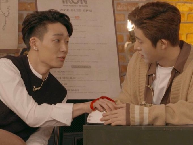 "iKON's ""Double B"" Debut as Variety Show MCs"