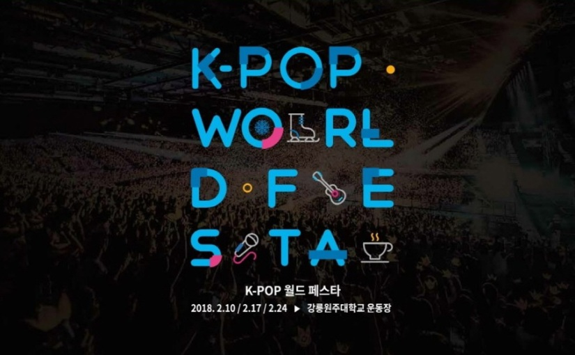 iKON confirmed to perform at K-Pop World Festa – Idol Passion Concert