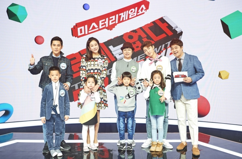 "B.I and younger sister Hanbyul to appear on new show ""The Game With No Name"""