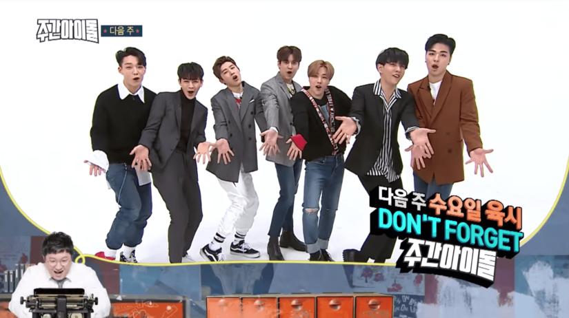 5 reasons why you should watch iKON's WeeklyIdol