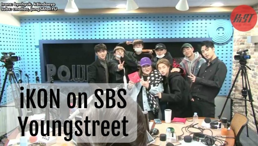 [ENG SUB] iKON on Youngstreet SBS with Lee Guk Ju – KiST