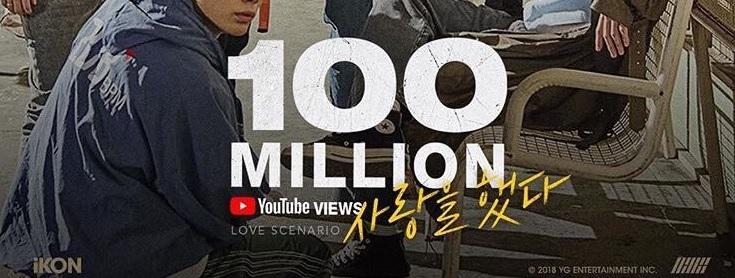 Love Scenario achieves 100 million YouTubeviews