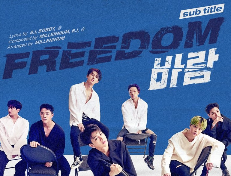 iKON reveals the sub-title Freedom