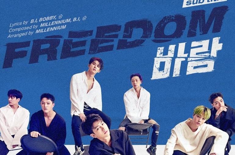 iKON reveals the sub-titleFreedom