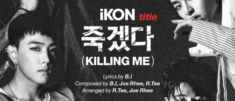 iKON reveals 'Killing Me' as title track