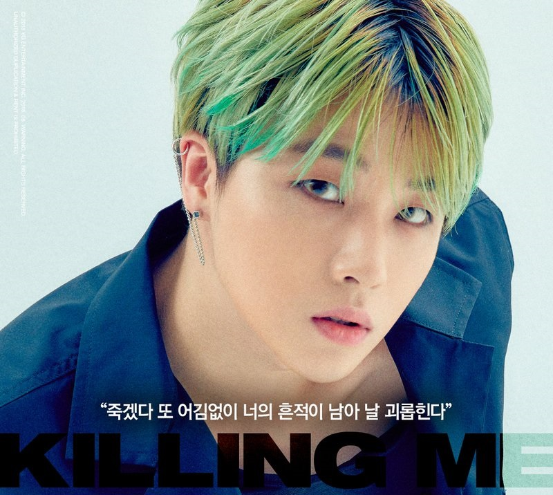 Jinhwan is breathtaking in his indivudual teaser
