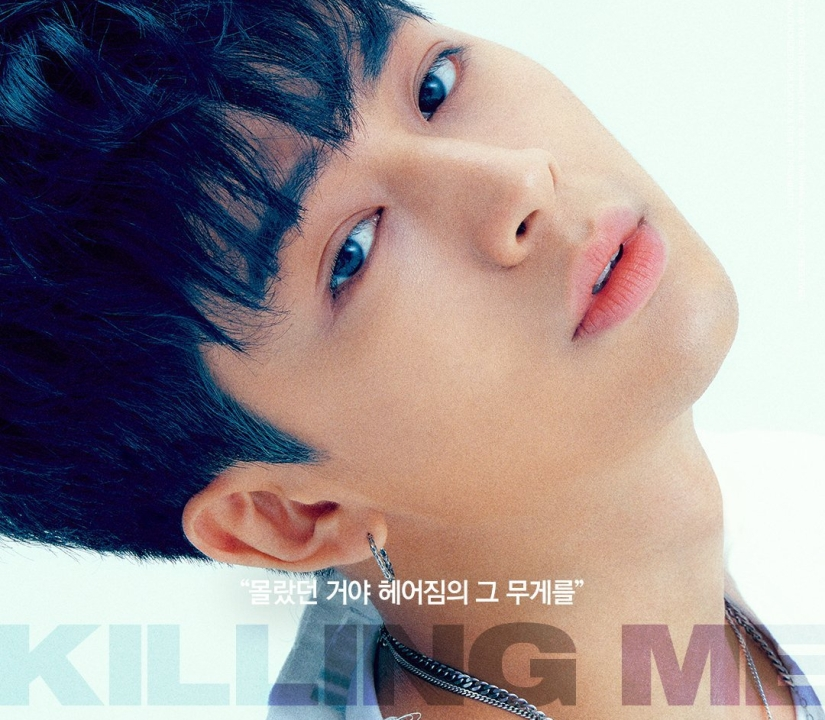 Yunhyeong reaffirms position as iKON's visual with new teaser