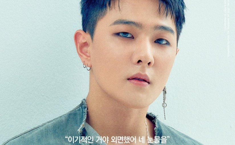 Donghyuk leaves us speechless in his teaser