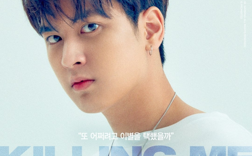 Chanwoo looks stunningly flawless in new solo teaser