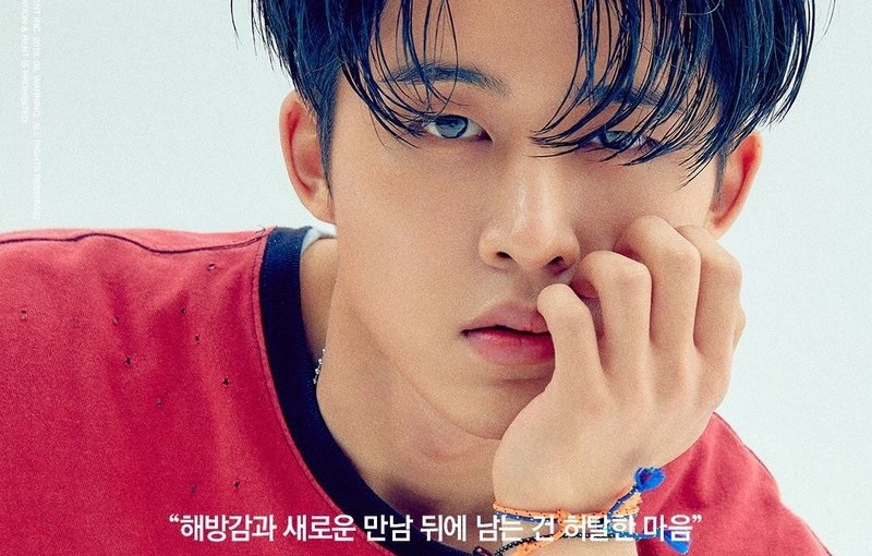 iKON releases Hanbin's individual teaser for upcomingcomeback