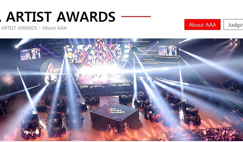 TIME TO VOTE – AAA Popularity Award