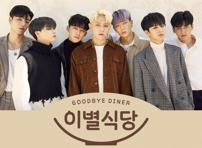 iKON announces Goodbye Diner, the countdown live for Goodbye Road