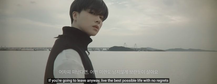 iKON releases the first lyric narration video for Goodbye Road