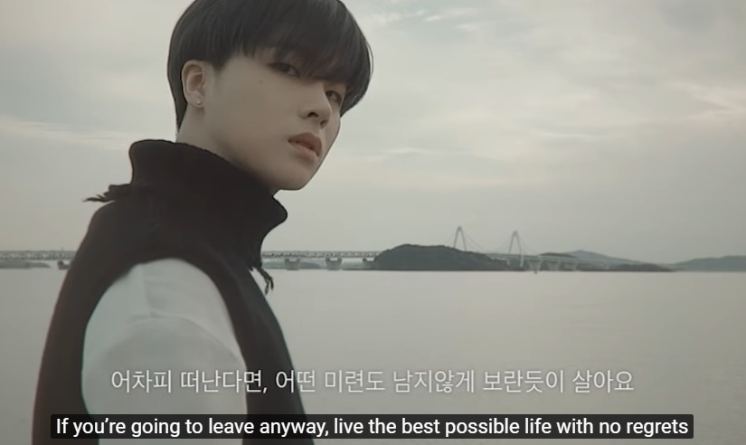 iKON releases the first lyric narration video for Goodbye