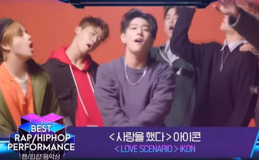 iKON's Love Scenario wins Best Rap/HipHop Performance at Genie Music Awards