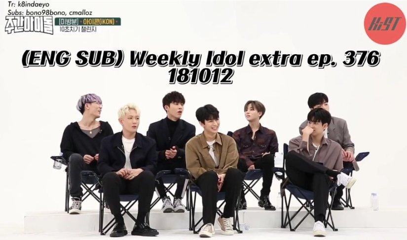 [ENG SUB] #iKON on Weekly Idol extra ep. 376(181012)