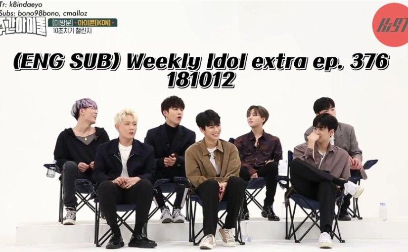ENG SUB] #iKON on Weekly Idol extra ep  376 (181012