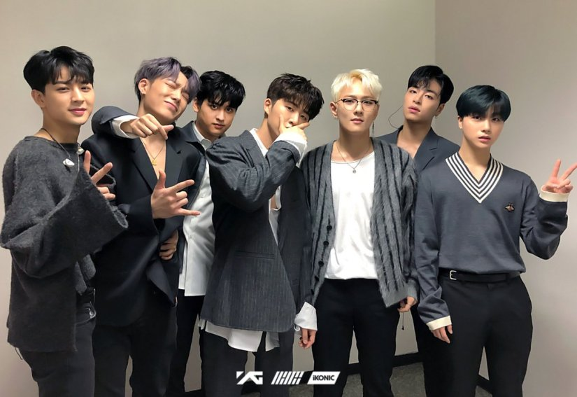 iKON + Awards: Where and How toVote