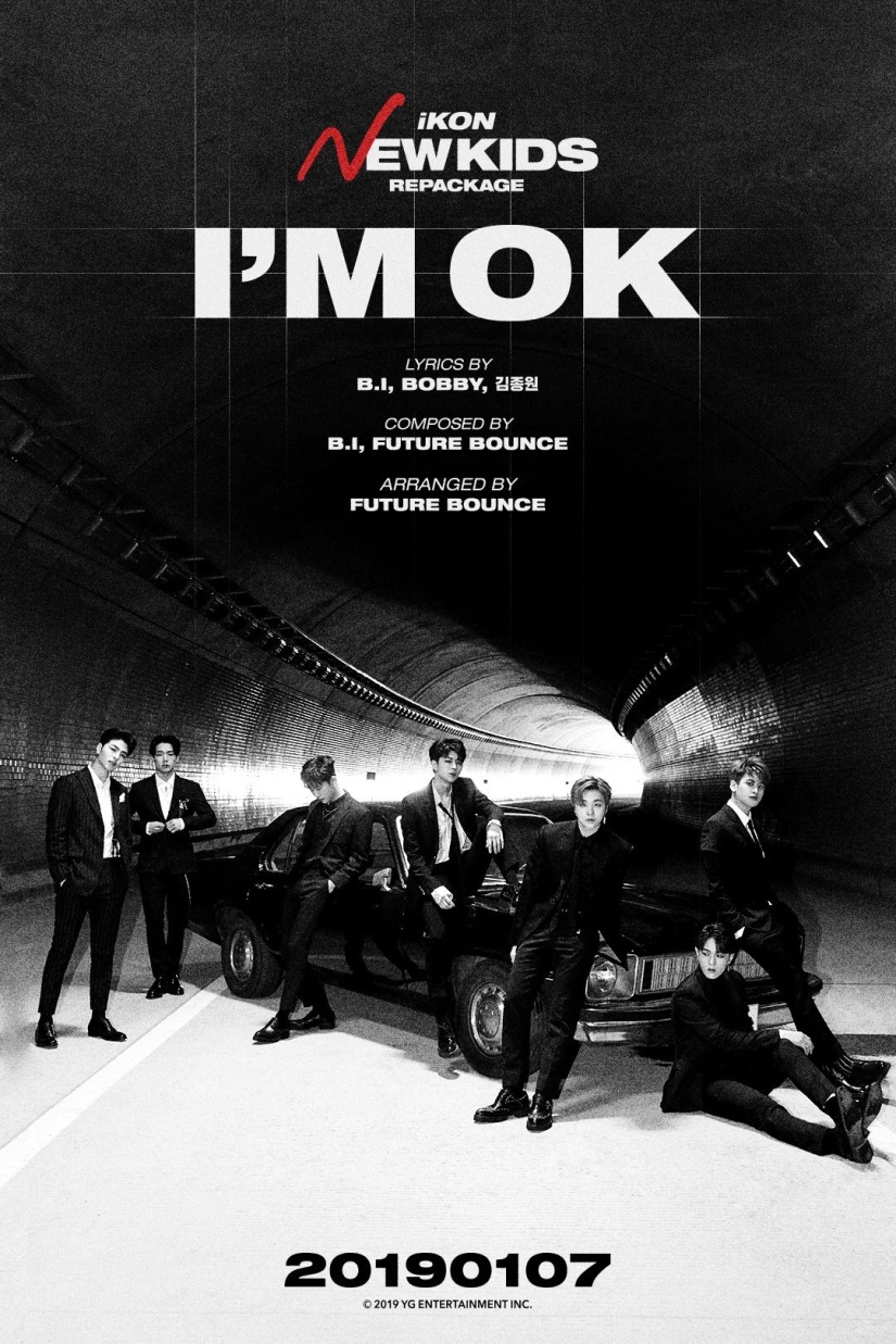 "New Kids Repackage Album: ""I'm Ok"""