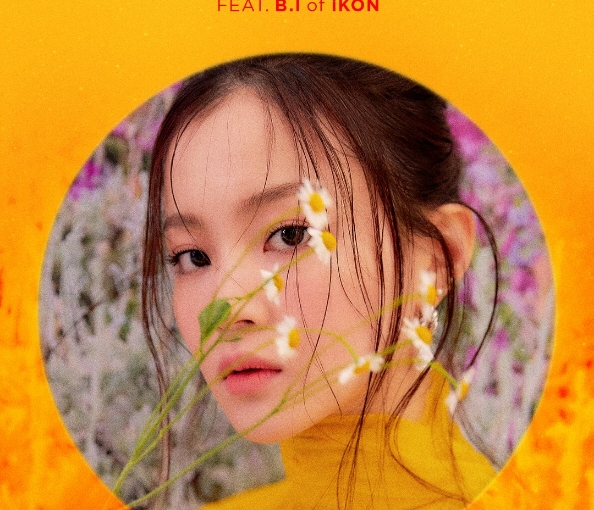 B.I to feature in Lee Hi's long awaited comeback